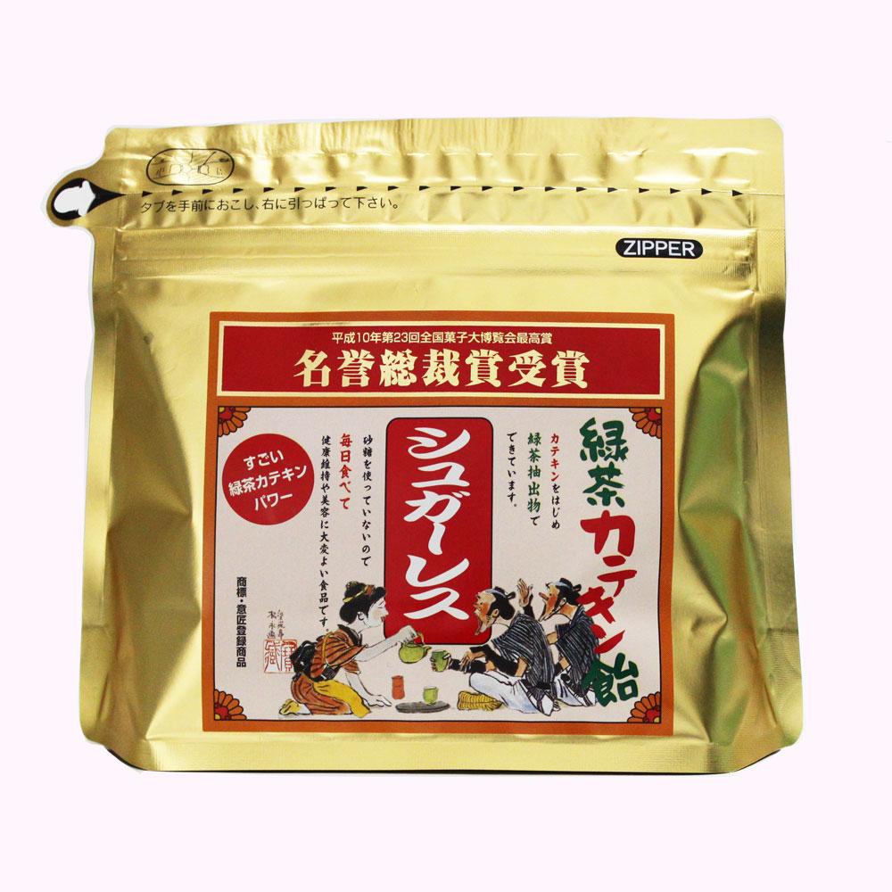 体脂肪が気になる方に カテキン含有のシュガーレスの飴 即日出荷 公式ショップ 個包装 シュガーレス緑茶カテキン飴 80g袋入れ