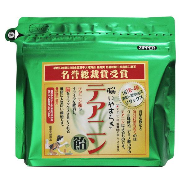 お茶を飲むとホッとする そのホッとする成分 テアニンの飴 本物 個包装 上質 80g袋入れ テアニン飴