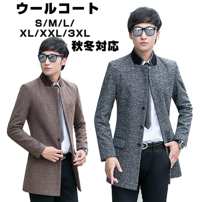 ロングコート メンズ ウール トレンチコート メンズ  ロングコート チェスターコート ショート ビジネストレンチコート メンズ(カジュアル/エレガント/新作アイテム) M L XL XXL 全3色