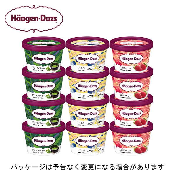 【HD】ハーゲンダッツ ミニカップ3種セット 12個入り(バニラ、グリーンティー、ストロベリー)