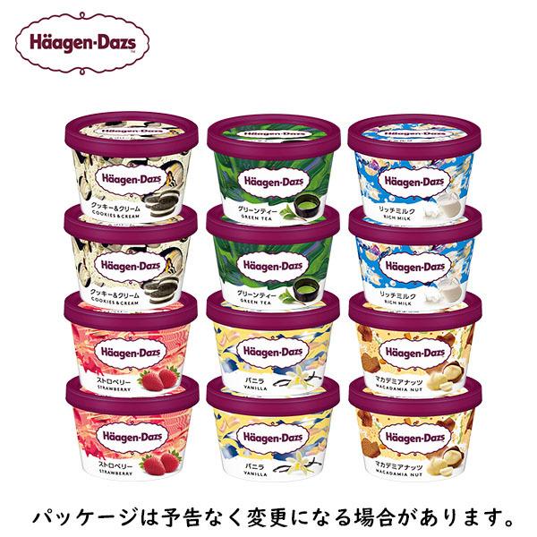 種類 ハーゲンダッツ ハーゲンダッツ全種類のアイスクリームの糖質を比べてみた