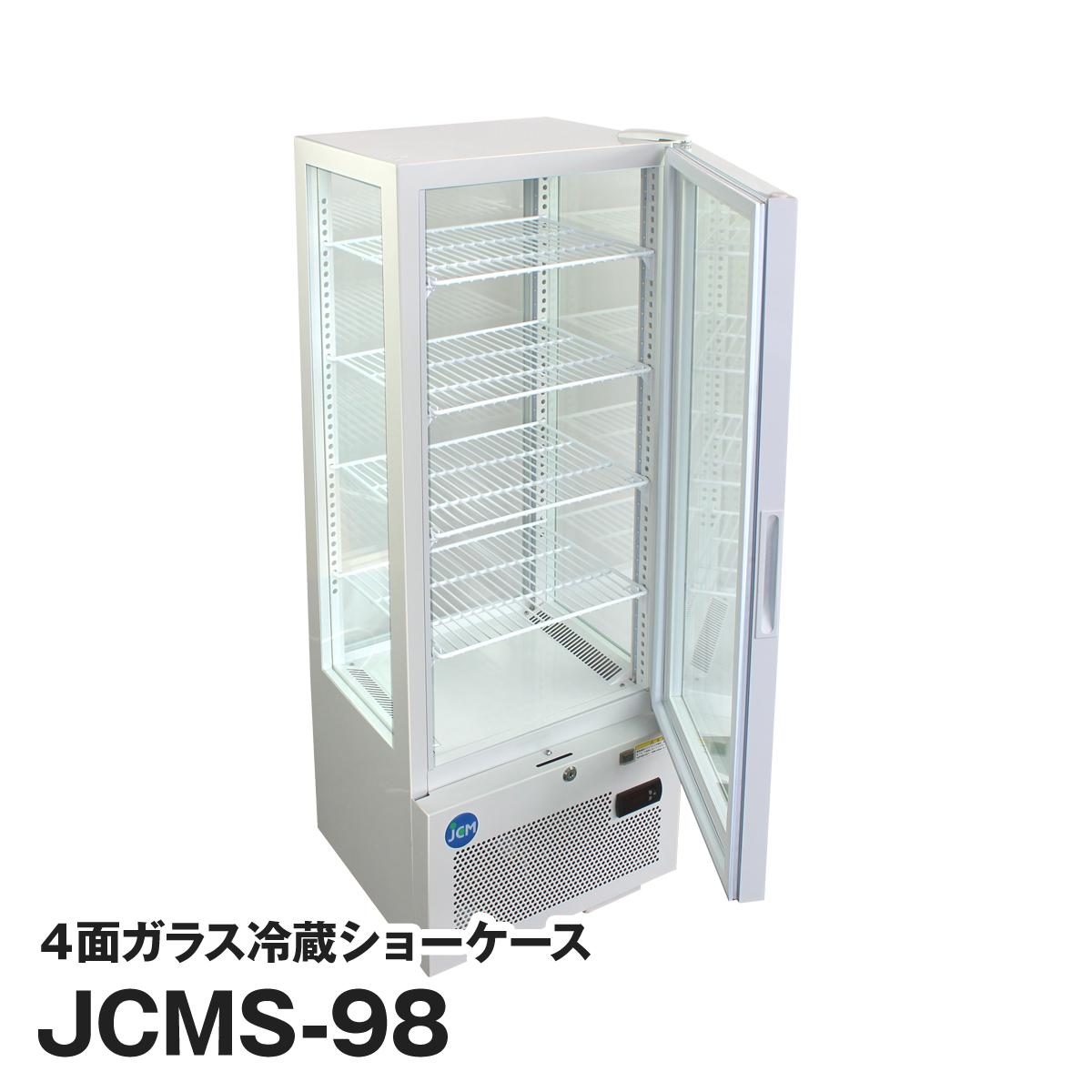 JCM社製 新品 業務用 保冷庫 冷蔵庫 冷蔵庫 98L 4面 ガラス 冷蔵ショーケース JCMS-98 ガラス 新品, チャイルドブティックくれよん:0b2e1f7a --- officewill.xsrv.jp