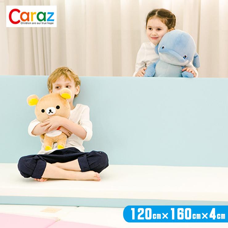 プレイマット 120×160×4cm 4段 ベビー おしゃれ 防音 マット 赤ちゃん フロアー ジョイントマット カーペット caraz マット c4-120-160
