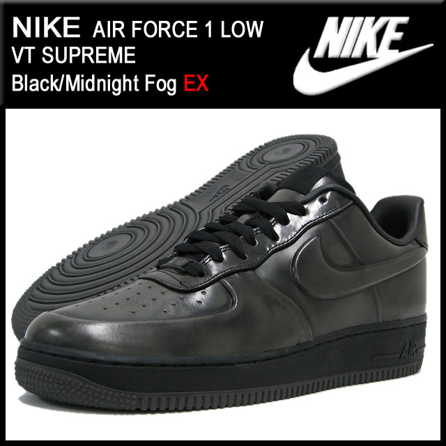 Fog Sneakers Force 001Ice Nike Ex Menmen'snike Air Low Filed Supreme Vt Blackmidnight 1 Icefield 472514 nwO0kP