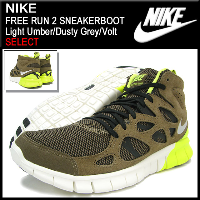 2da62ac18029 Nike NIKE sneakers-free run 2 sneaker boots Light Umber Dusty Grey Volt  limited edition men s (men s) (nike FREE RUN 2 SNEAKERBOOT SELECT Sneaker  sneaker ...