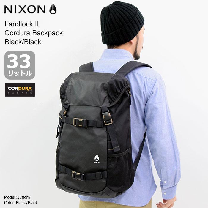 ニクソン nixon リュック ランドロック 3 コーデュラ バックパック ブラック/ブラック(nixon Landlock III Cordura Backpack Black/Black Bag バッグ Daypack デイパック 普段使い 通勤 通学 旅行 メンズ レディース ユニセックス 男女兼用 NC28131148)