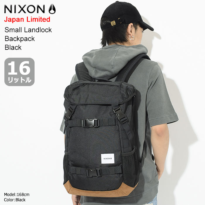 ニクソン nixon リュック スモール ランドロック バックパック ブラック 日本限定(nixon Small Landlock Backpack Black Japan Limited Bag バッグ Daypack デイパック 普段使い 通勤 通学 旅行 メンズ レディース ユニセックス 男女兼用 NC2256000)