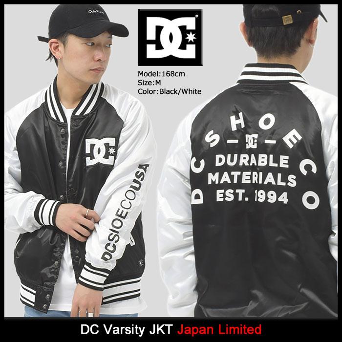 ディーシー DC ジャケット メンズ バーシティー 日本限定(dc Varsity JKT Japan Limited スタジャン スタジアムジャケット JACKET JAKET アウター ジャンパー・ブルゾン メンズ 男性用 5110J803)