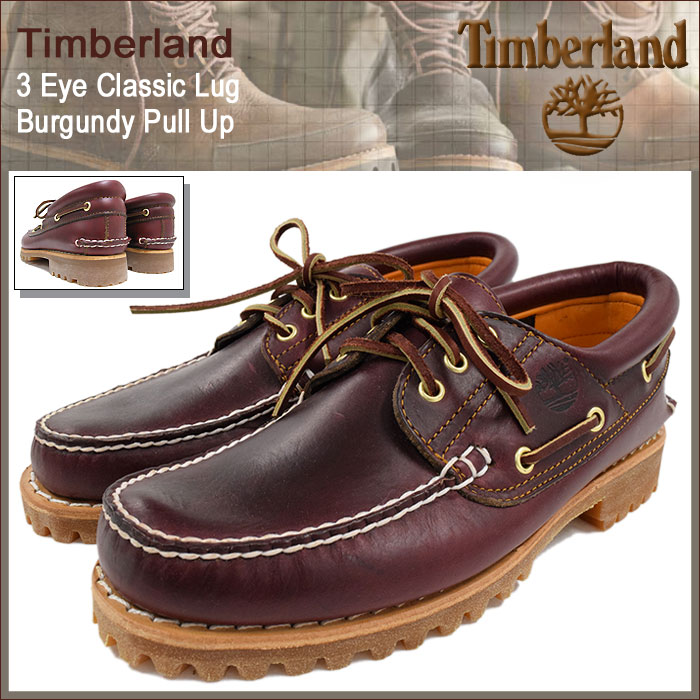 timberland 50009