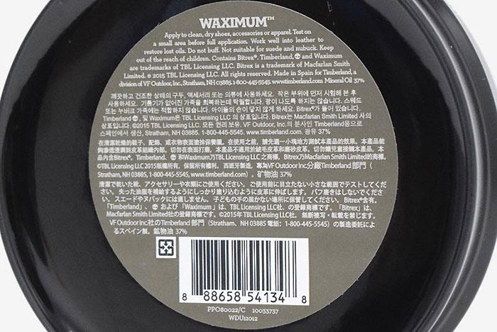 天伯伦天伯伦 Waximum 打蜡的革保护 (天伯伦 PC307 Waximum 打蜡皮革保护护理用品擦鞋男式皮鞋男装廷巴-土地木材) 冰提起冰原 P25Apr15