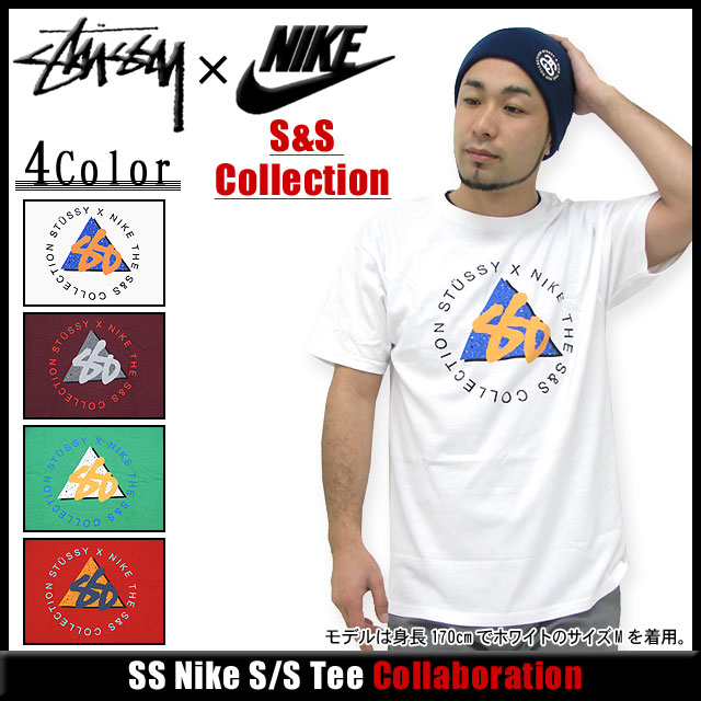Field Shirt Stussy amp; Ss S X Collection Nike Ice T dOqzd