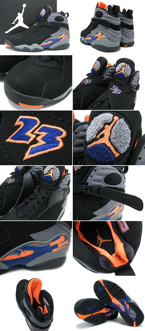 38215d7d0a4 ... Nike NIKE sneakers Air Jordan 8 retro Black/Citrus/Grey/Blue non future