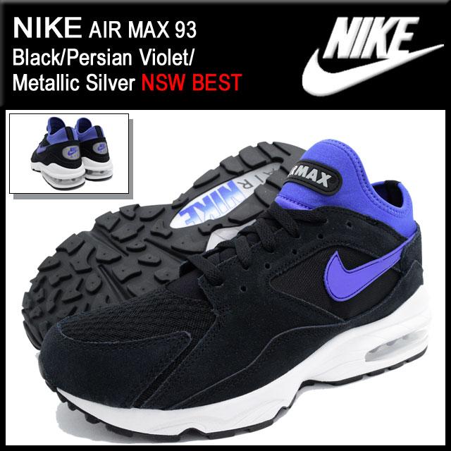 93 Air Max Silver