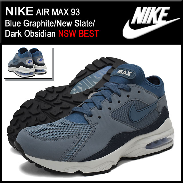 quality design c57a7 c7c11 Nike NIKE sneakers Air Max 93 ice filed icefield (nike AIR MAX 93 NSW BEST Sneaker  sneaker SNEAKER MENS-shoes shoes SHOES sneaker 306551-400) Limited ...