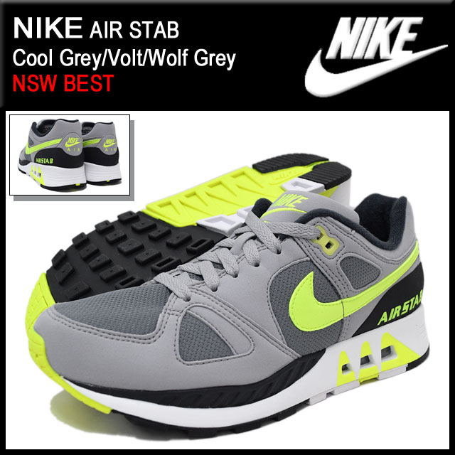 Nike NIKE sneakers air stub Grey Volt Wolf Cool Grey limited edition men s  (men s) (nike AIR STAB NSW BEST Sneaker sneaker SNEAKER MENS-shoes shoes  SHOES ... 725fe63c6