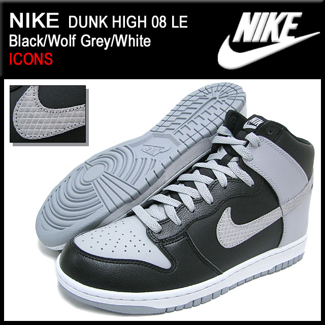 ... order nike nike dunk hi 08 le black wolf grey white icons men mens nike  dunk 64407e58b