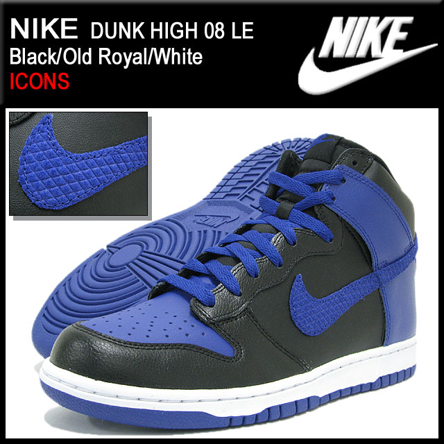 the latest 32e74 e0ecf Nike NIKE dunk Hi 08 LE BlackOld RoyalWhite ICONS men (mens) (nike DUNK  HIGH 08 LE ICONS Sneaker sneaker SNEAKER MENS-shoes shoes SHOES sneaker ...