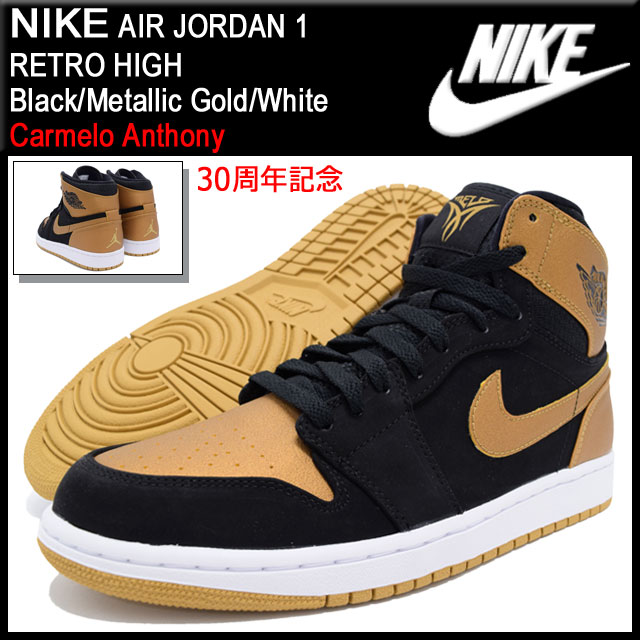 promo code 4bc19 6b678 ... Nike NIKE sneakers Air Jordan 1 retro high (nike AIR JORDAN 1 RETRO HIGH  limited ...