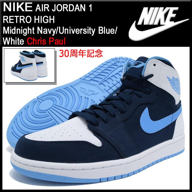f7cf86dfb27c Nike NIKE sneakers Air Jordan 1 retro high (nike AIR JORDAN 1 RETRO HIGH  limited Chris and Paul Sneaker sneaker SNEAKER MENS-shoes shoes SHOES  sneaker ...