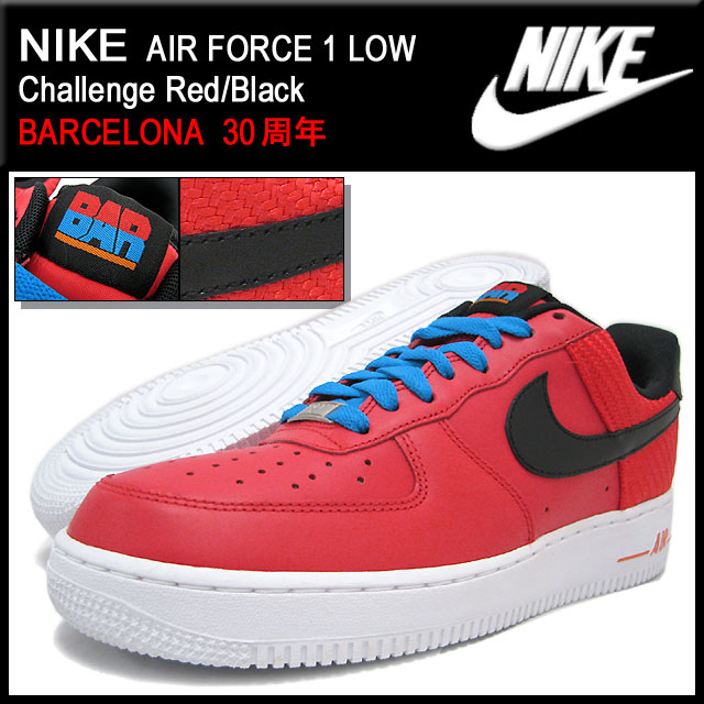 Air Nike Challenge Ice Lo 1 Sneakers Force Redblack Field R5Tnt