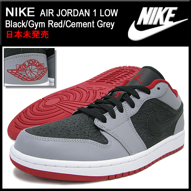 sports shoes 20b23 7828e Color variations. Black Gym Red Cement Grey