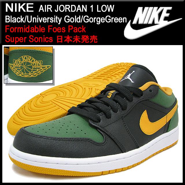 promo code e9a92 5eff6 ... Nike NIKE sneakers Air Jordan 1 Lo Black University Gold Gorge Green  Japan not ...