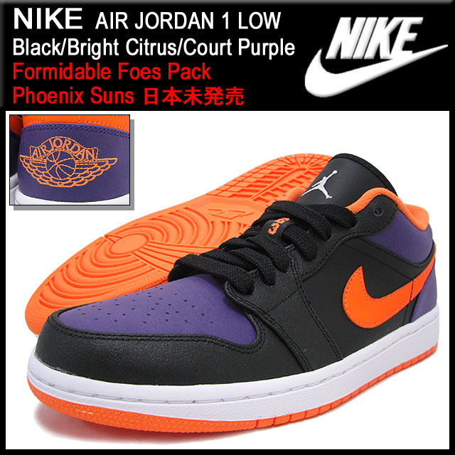 new high quality fashion styles classic shoes Nike NIKE sneakers Air Jordan 1 low Black/Bright Citrus/Court Purple  Japanese non-release men (for the man) (nike AIR JORDAN 1 LOW Formidable  Foes ...