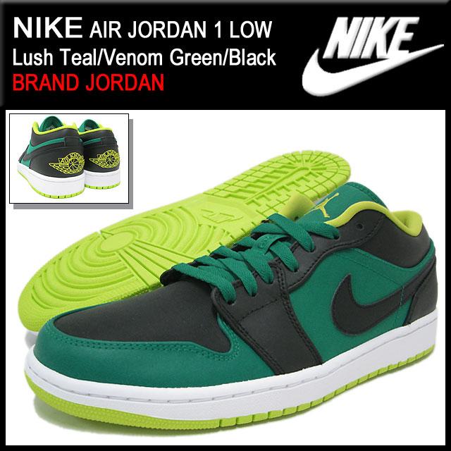 wholesale dealer 0ab4e 2bec4 Nike NIKE sneakers Air Jordan 1 low Lush Teal Venom Green Black men (men s)  (nike AIR JORDAN 1 LOW Lush Teal Venom Green Black BRAND JORDAN Sneaker  sneaker ...