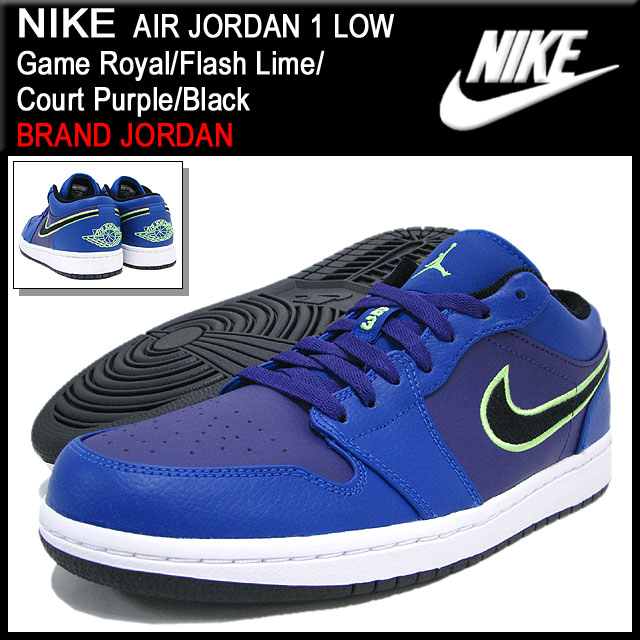 Nike NIKE sneakers Air Jordan 1 low Game Royal Flash Lime Court Purple Black  men (men s) (nike AIR JORDAN 1 LOW Game Royal Flash Lime Court Purple Black  ... fb984c3ee