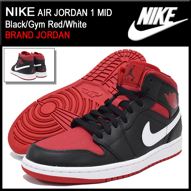 90844d218465 Nike NIKE sneakers Air Jordan 1 mid Black Gym Red White men (men s) (nike  NIKE AIR JORDAN 1 MID BRAND JORDAN Sneaker sneaker SNEAKER MENS-shoes shoes  SHOES ...