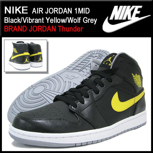 Air Jordan 1 Mi Chaussures Hommes Gris Noir / Jaune Vif-loup 554724-070
