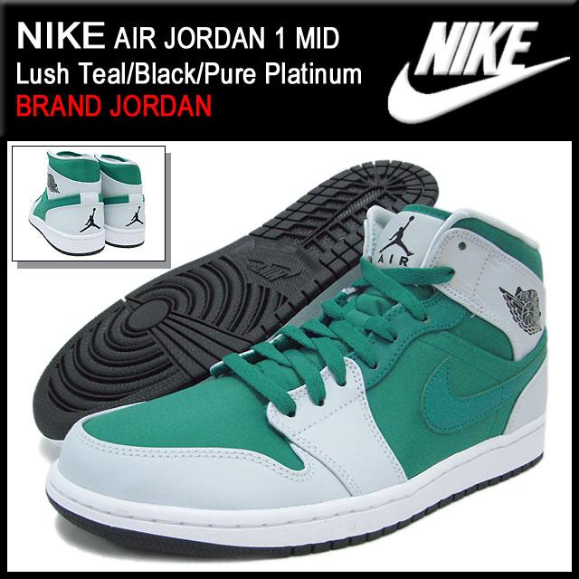 7a2d08bb1db3 Nike NIKE sneakers Air Jordan 1 mid Lush Teal Black Pure Platinum men s ( men s) (nike NIKE AIR JORDAN 1 MID BRAND JORDAN Sneaker sneaker SNEAKER MENS-shoes  ...