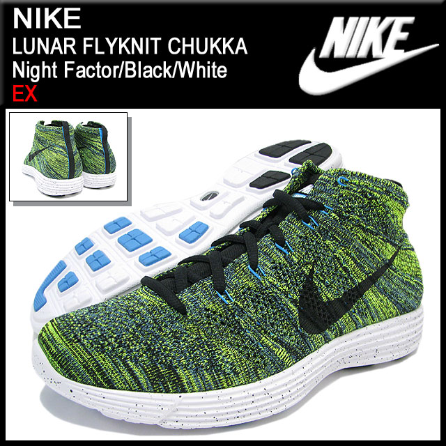耐克NIKE sunikarunafurainittochakka Night Factor/Black/White限定人(男性用)(nike LUNAR FLYKNIT CHUKKA EX Sneaker sneaker SNEAKER MENS、鞋鞋SHOES运动鞋554969-300)ice filed icefield