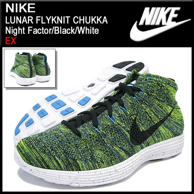 Nike NIKE sneakers Luna Flint chukka Night Factor/Black/White limited edition men's (men's) (nike LUNAR FLYKNIT CHUKKA EX Sneaker sneaker SNEAKER MENS-shoes shoes SHOES sneaker 554969-300) ice filed icefield