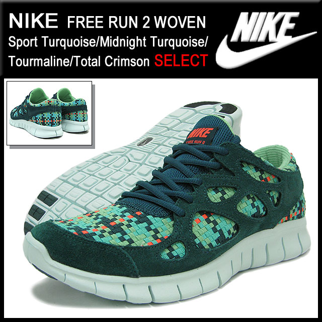 new style 70e85 8bb43 ... Nike NIKE sneakers-free run 2 woven Sport Turquoise Midnight  Turquoise Tourmaline  ...