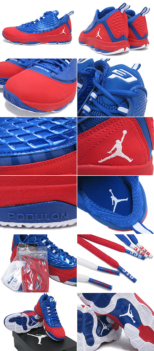 best wholesaler 50a4d 14ee0 6 AE Red White Royal men (men s) (nike NIKE JORDAN CP3. VI AE BRAND JORDAN  Sneaker sneaker SNEAKER MENS-shoes shoes SHOES sneaker 580580-607) ice  filed ...