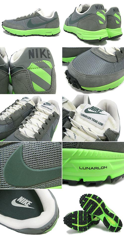 finest selection 506b7 1112d ... Nike NIKE sneakers luna LDV trail low Mercury Grey Vintage  Green Sail-limited