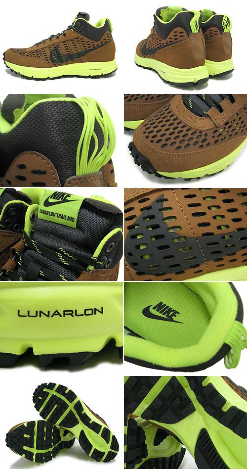 san francisco 13129 a6098 ... Nike NIKE sneakers luna LDV sneakers boots Brown Black Volt-limited men  (