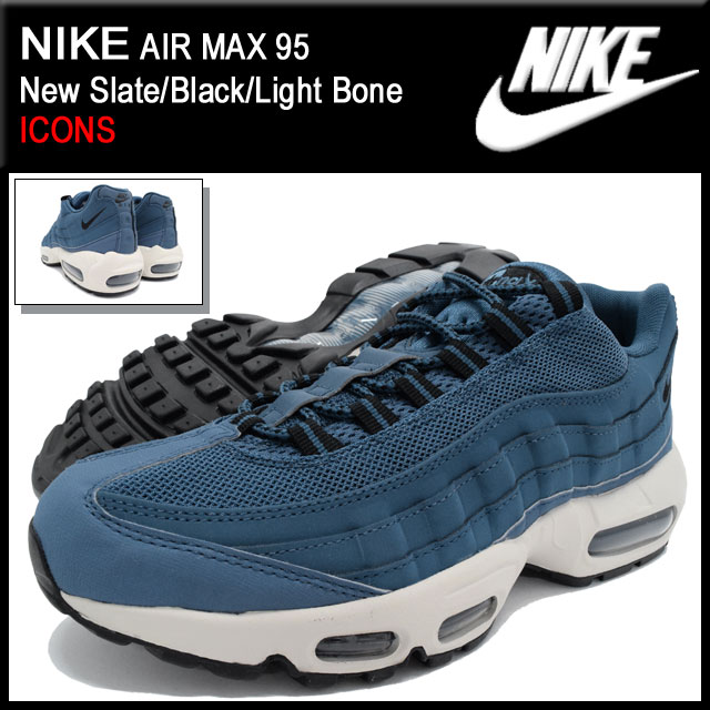nike air max limited edition 2015 singapore qualifying