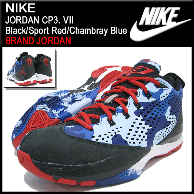 huge discount 3d5b1 4d6f8 Nike NIKE sneakers Jordan CP3. 7 Black Sport Red Chambray Blue men (men s)  (nike JORDAN CP3. VII BRAND JORDAN Sneaker sneaker SNEAKER MENS-shoes shoes  SHOES ...