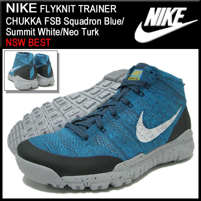 timeless design f85fe bce66 Nike NIKE sneakers (nike FLAKN.T TRAINER CHUKKA FSB NSW BEST Sneaker  sneaker SNEAKER MENS-shoes shoes SHOES sneaker 625009-401) Flint trainer  chukka FSB ...
