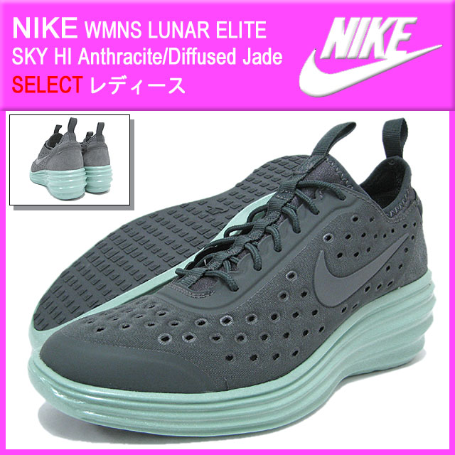 Nike NIKE sneakers women luna elite sky high Anthracite/Diffused  Jade-limited Lady's (