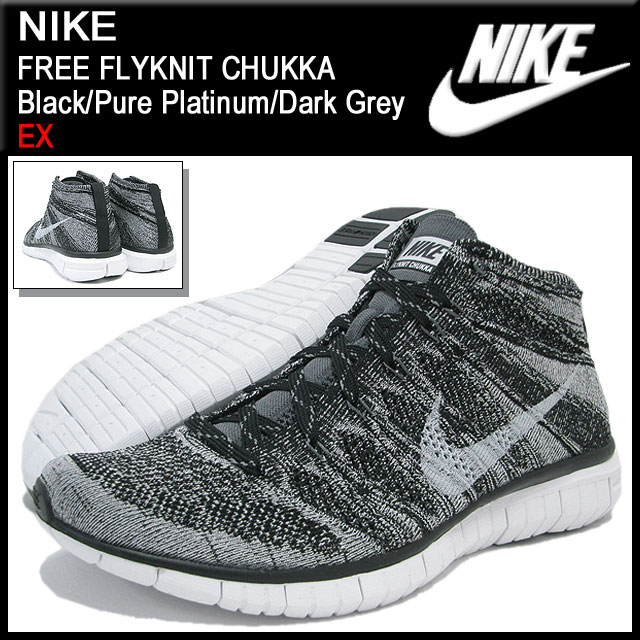 f813d4f8def0a8 Nike NIKE sneakers free Flint chukka Black Pure Platinum Dark Grey limited  edition men s (men s) (nike FREE FLYKNIT CHUKKA EX Sneaker sneaker SNEAKER  ...