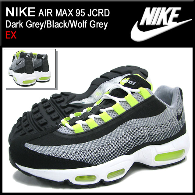 nike air max 95 jcrd limited edition for ex
