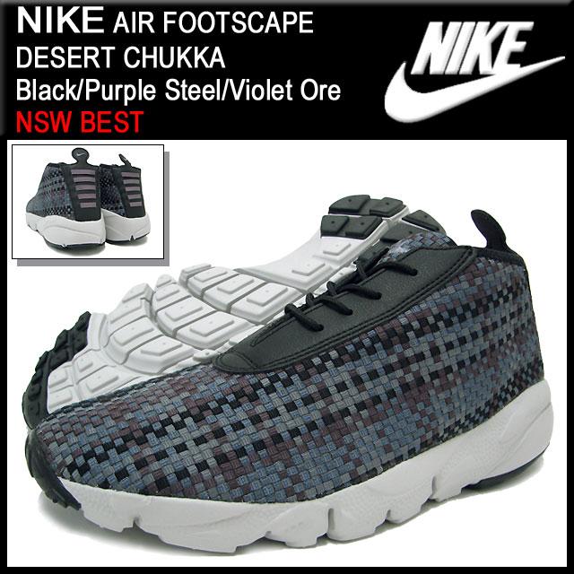 Nike NIKE sneakers air foot Cape desert chukka Black/Purple Steel/Violet  Ore limited men's (men's) (nike AIR FOOTSCAPE DESERT CHUKKA NSW BEST  Sneaker ...