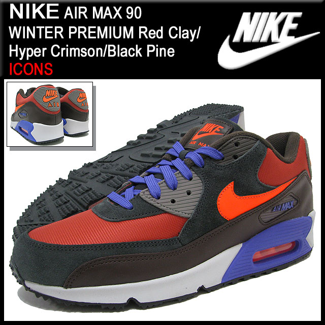 Nike NIKE sneakers Air Max 90 winter premium Blue RecallDark ObsidianFlat Silver limited edition men's (men's) (nike AIR MAX 90 WINTER PREMIUM ICONS