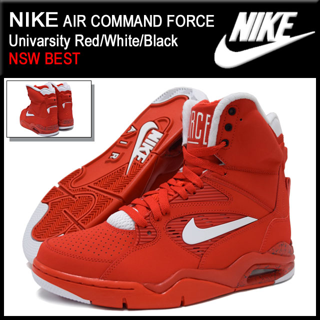 Redwhite Univarsity Sneakers Command FieldNike Air Ice Force uOkXZiTP