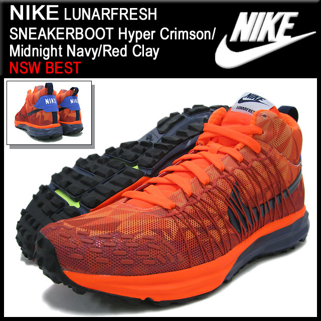 c1bfab755667 Nike NIKE sneakers Luna fresh sneaker boots Hyper Crimson Midnight Navy Red  Clay limited men s (men s) (nike LUNARFRESH SNEAKERBOOT NSW BEST Sneaker  sneaker ...