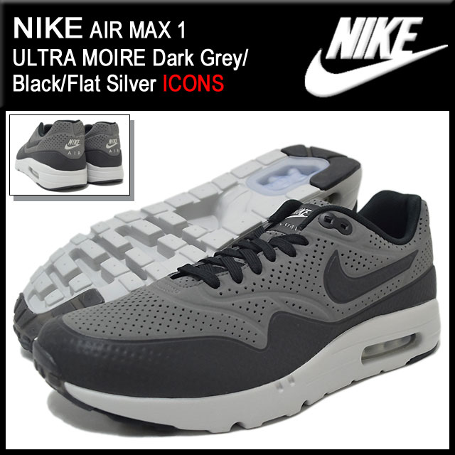 Nike NIKE sneakers Air Max 1 ultra moire Dark GreyBlackFlat Silver limited men's (for the man) (nike AIR MAX 1 ULTRA MOIRE ICONS Sneaker sneaker
