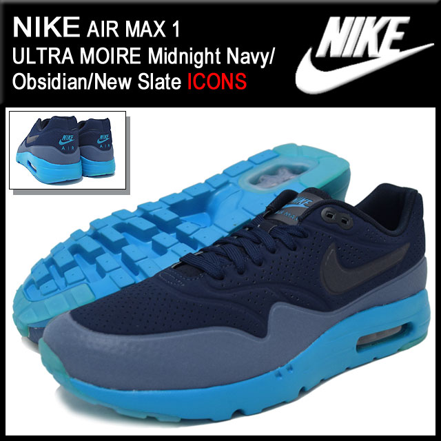 super popular ccc55 eccbd Nike NIKE sneakers Air Max 1 ultra moire Midnight Navy Obsidian New Slate  limited men s (men s) (nike AIR MAX 1 ULTRA MOIRE ICONS Sneaker sneaker  SNEAKER ...